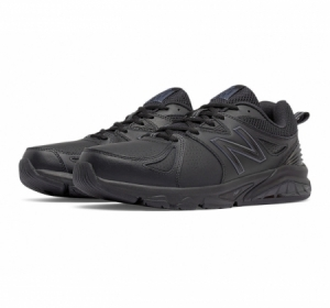New Balance MX857v2 All Black