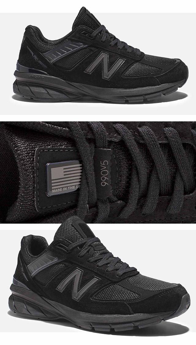 Men's all black 990v5 detail